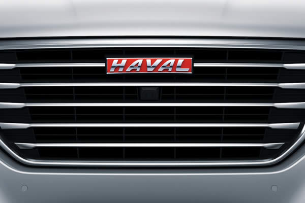 H9 grill